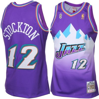 reputable site c2ed8 56c6f 10 Best NBA Jerseys of All Time | DraftKings Playbook