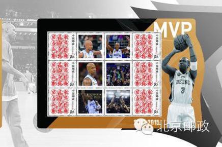 Marbury MVP